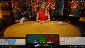 bacart 300x170 روش بازی آنلاین باکارات (Baccarat)