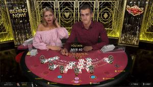 bj5 300x170 روش بازی بیست و یک (Blackjack)