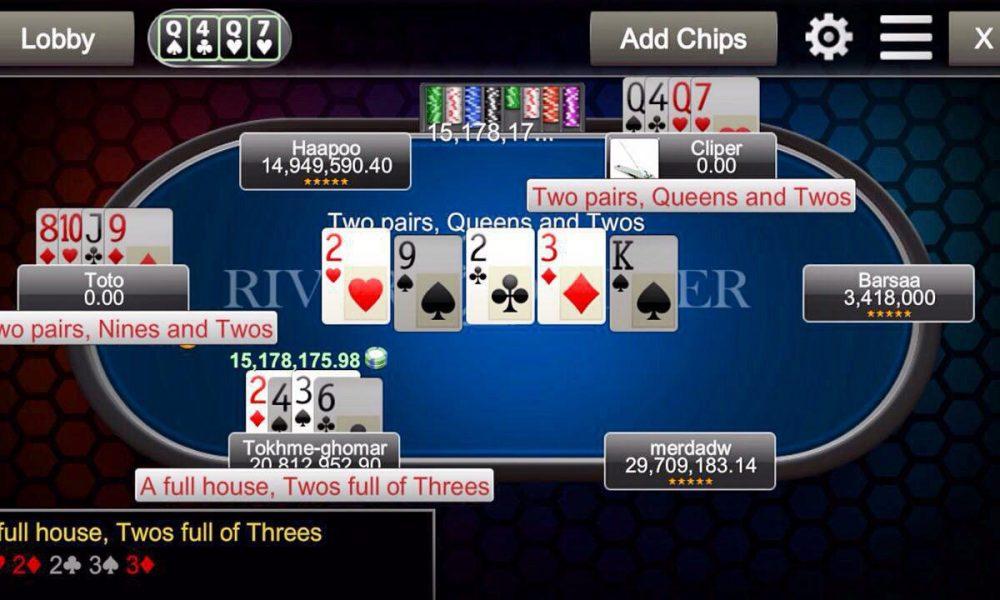 photo 2017 06 12 19 50 43 1000x600 ثبت نام در پوکر آنلاین پولی River poker