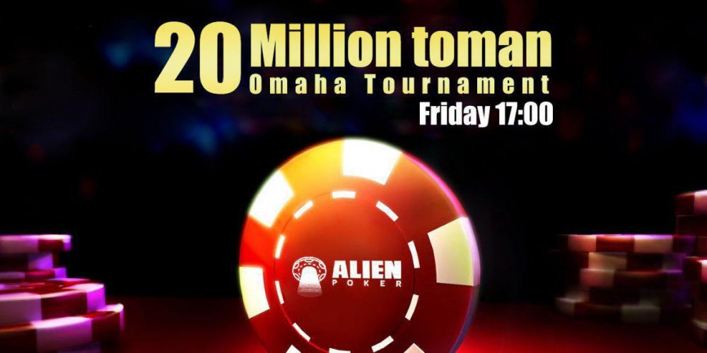 photo 2017 06 20 21 26 54 1000x500 ثبت نام در پوکر آنلاین Alien poker
