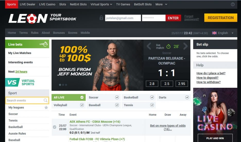 سایت شرط بندی پیش بینی فوتبال و مسابقات ورزشی leonbets با پشتیبانی وب مانی پرفکت مانی بیت کوین