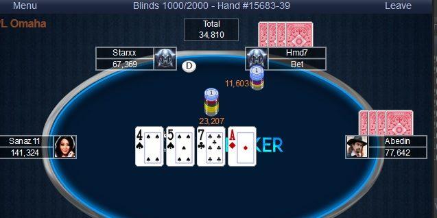 game 2 637x318 سایت بازی پوکر آنلاین ایرانی پولی power