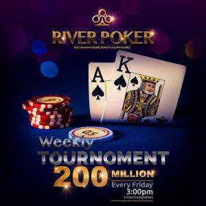 تورنمنت آنلاین سایت پوکر ایرانی ریور پوکر 300x300 ثبت نام در پوکر آنلاین پولی River poker