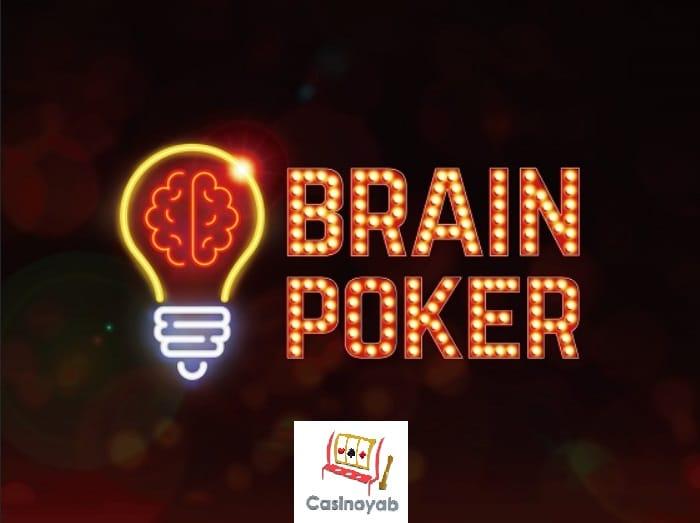 افزایش عملکرد مغز در پوکر